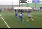 ルーキーリーグ西日本交流大会で試合ライブ配信を実施